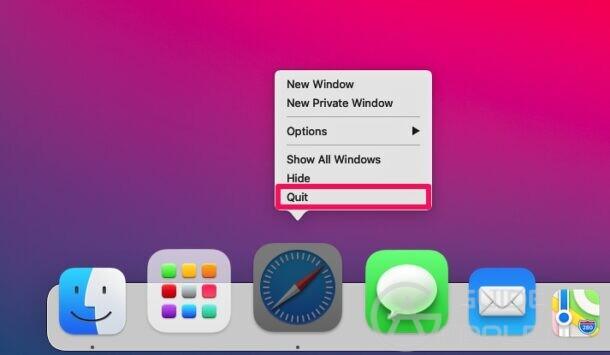 App Mac Bloccata? Come risolvere